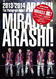 miraclearashi.jpg