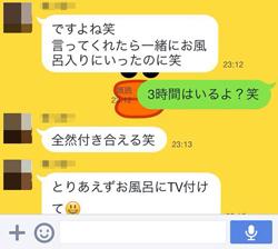 momoyama0924cws.jpg