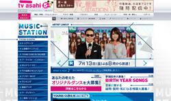 music_station.jpg