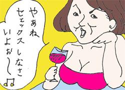 naoko0703cw.jpg