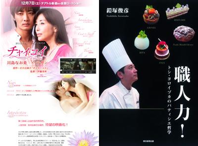 naomi_yoro.jpg