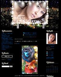 natuki-1.jpg
