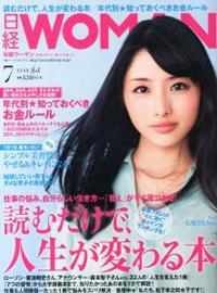 nikkeiwoman201307.jpg
