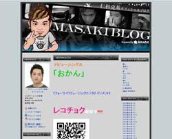 nishinamasaki.jpg
