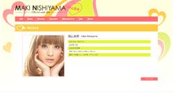 nishiyamamaki02.jpg