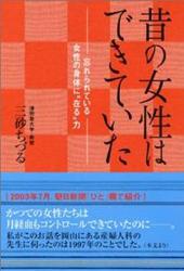 nojiru1209cw.jpg
