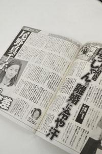 onomachi_seven.jpg