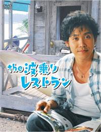 ooizumiyou01.jpg
