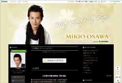 oosawablog_2015.jpg