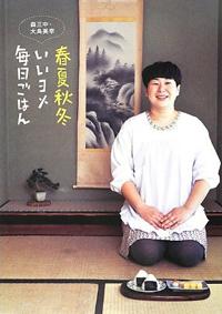 ooshimamiyuki.jpg