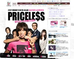 priceless_hp.jpg