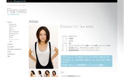 re-ichiisayaka.jpg