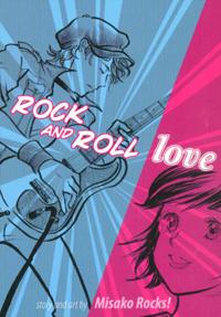 rocklove.jpg