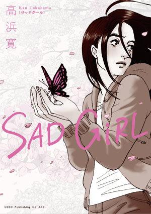 sadgirl.jpg
