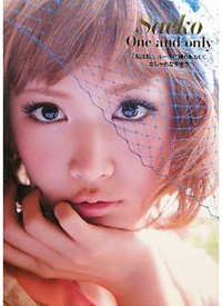 saeko-book01.jpg