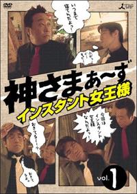 samalaszukamisa2.jpg