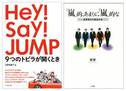 seki-tako-book.jpg
