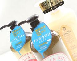 shampoosijou01.jpg