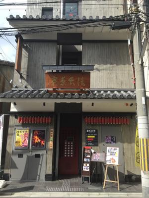 sinryounobunaga001.jpg