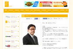 ske48-akimoto.jpg