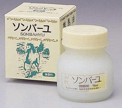 sonba-yu01.jpg