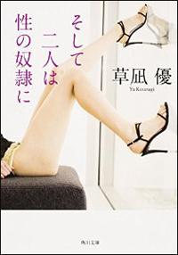 sosite_dorei.jpg