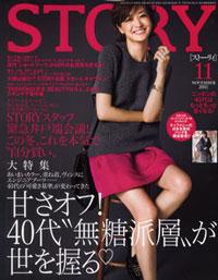 story1111.jpg