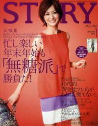 story1201.jpg