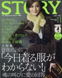 story201211.jpg