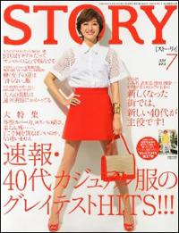 story201307.jpg