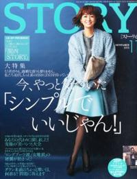 story201311.jpg