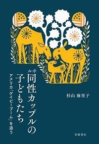 sugiyamamariko2.jpg