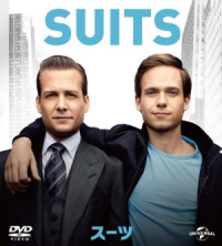suits01.png