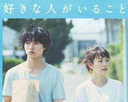 sukinahito_0726_1.jpg