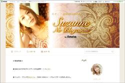 suzannu_kumamoto.jpg