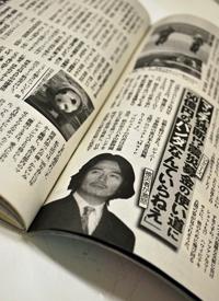 syujyo0221.jpg