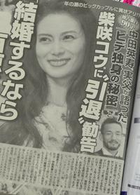 syujyo1118.jpg