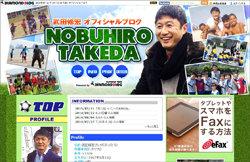 takechan40sai.jpg