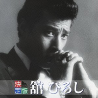 tatihiroshi.jpg