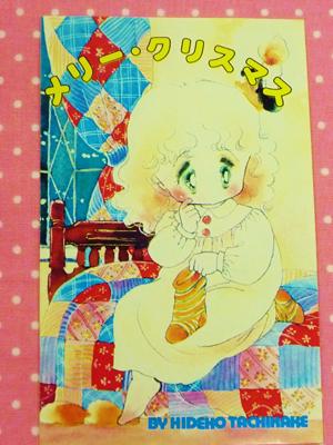 tatikake-01.jpg