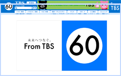 tbs-hp.jpg