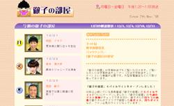 tetsuko_edited-1.jpg