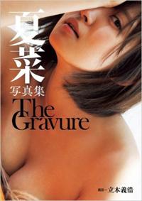 thegravure.jpg