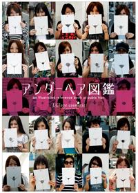 uh_cover.jpg