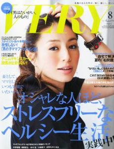 very201208.jpg