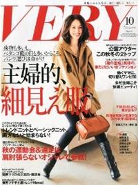 very201210.jpg