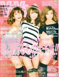 vivi201009.jpg