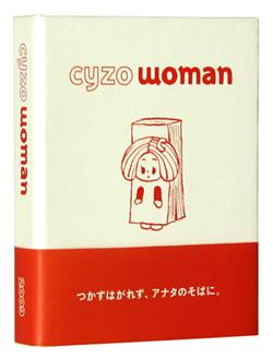 woman_1_3.jpg