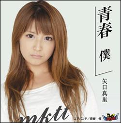 yaguchi_cd.jpg