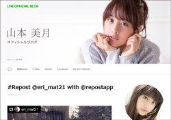yamamotomiduki_line.jpg